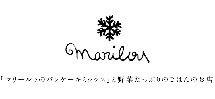 marilou_head_new